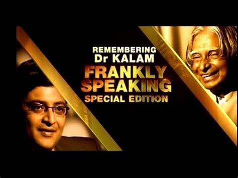 Dr APJ Abdul Kalam Essay: Essay on APJ Abdul Kalam in 200